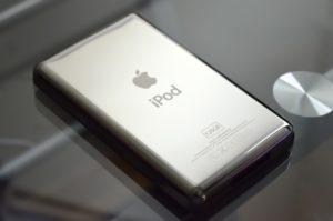 Symbolbild des Apple iPod: Auf dem Papier: Zahlen & Fakten